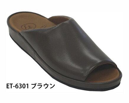 ●ET-6301ドクターシューズエンターテイナー/弘進ゴムサンダルスリッパ室内履き医療関係者