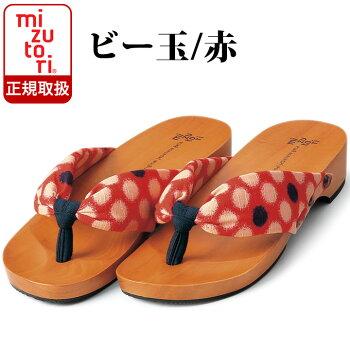 【げた物語】ぴぃすbe-01ビー玉/赤