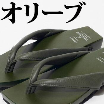 みずとりのげた(下駄)【m+d】SELFrink-003/オリーブ