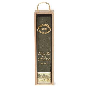 マルセイユ石鹸ビッグバー(木箱)フランス・マリウスファーブル社オリーブオイル石鹸