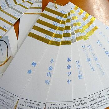 金糸アクセサリー絲tabaneネックレス/寺島保太郎商店