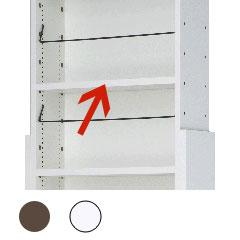 奥行き17cm天井つっぱり本棚上段専用追加棚CH6017BTA