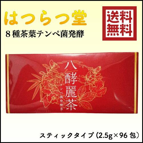 3袋セット 240g 【ママ割5倍】 プラステンアップ 【楽天カード10倍】
