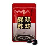 【楽天カード10倍】【ママ割5倍】しまのや 琉球もろみ酢 93粒 クエン酸 アミノ酸たっぷり