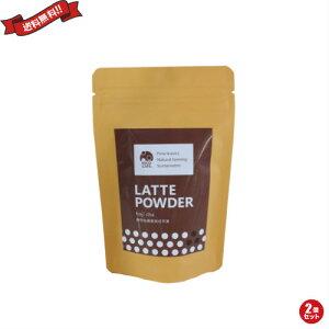 【ポイント4倍】ほうじ茶ラテパウダー 200g いいこカフェ EECO CAFE 2袋セット