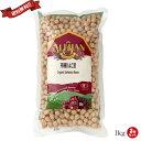 【ポイント最大4倍】ひよこ豆 オーガニック 乾燥 有機 アリサン 有機ひよこ豆 1kg 3個セット