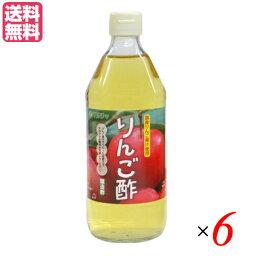 りんご酢 リンゴ酢 マルシマ りんご酢 500ml 6本セット 送料無料