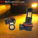 アルティス ACV40 系 H18.1〜 LEDフォグランプ H11 36発 プロ...