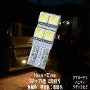 T10 LED 10mm×27m...