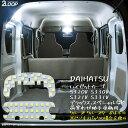 promina プロミナ LED 室内灯 コンプリートインストール Aセット フォルクスワーゲン ゴルフ7 5G R・GTI・ハイライン 2013年~2014年 PMC627