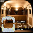 LL-BM-CLA73 LED インテリア 室内灯 MINI ミニ R53 Coupe クーペ CooperS (2001-2006) 5603728W レーシングダッシュ製 (レーシングダッシュ LED 室内灯 LED室内灯 ルームランプ カーテシ LEDカーテシ)
