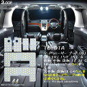 【今ご購入で追加LEDプレゼント!! 10/22 0:00~11/29 1:59】TOYOTA 86(ZN6)・スバル BRZ(ZC6)用LEDフットライトキット フットランプ ルームランプ 足元照明 ライト カー用品 自動車エーモン e-くるまライフ
