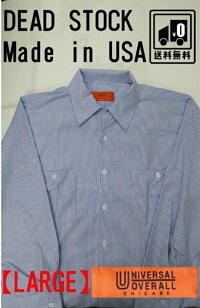 ビンテージヴィンテージデッドストックUSAアメリカシャツワークストライプUNIVERSALOVERALLワークシャツ未使用LARGE