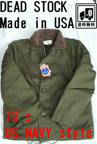 1980`s/MadeinUSA/N-1DeckJacket/Deadstock/N-1デッキジャケット/デッドストック/アメリカ製/新品
