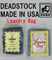 ビンテージヴィンテージデッドストックUSAアメリカバッグバックBAGランドリー巾着デニムシャンブレー