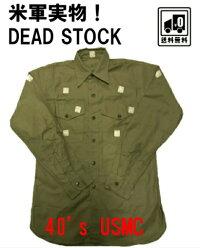 1940`s/USMCUTILITYSHIRT/DEADSTOCK/アメリカ軍/ユーティリティシャツ/デッドストック