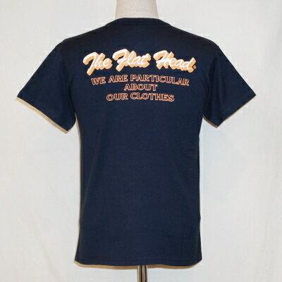 TNS-02W-ネイビー-TRADEMARK-TNS02W-FLATHEAD-フラットヘッドTシャツ-BLACKMINT-ブラックミントTシャツ【送料無料】【smtb-tk】【楽ギフ_包装】