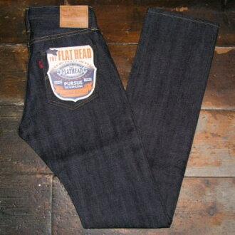 S5001 - straight model - FLATHEAD-flat head jeans
