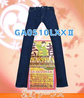 GA0510LXX2 - Geisha jeans straight - SAMURAIJEANS-Samurai jeans denim jeans