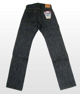 S 510XX-19oz-Samurai 19 oz-model 19 oz sword denim-Kagemusha stitch specifications-S510XX 19oz-SAMURAIJEANS-サムライジーンズデニム Samurai denim jeans