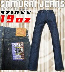 ■代引き・送料無料■サムライデニムジーンズ!S710XX-19oz-スリムストレート19oz-S710XX19oz-S...