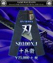 Sj-s0100xj-02