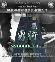 Sj-s3000og16oz-02