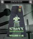 Sj-s711vx-02