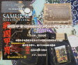 S8000BTX-RR-戦国甲胄モデル-S8000BTXRR-SAMURAIJEANS-サムライジーンズ-デニムジーンズ-パンツ【送料無料】【smtb-tk】【楽ギフ_包装】