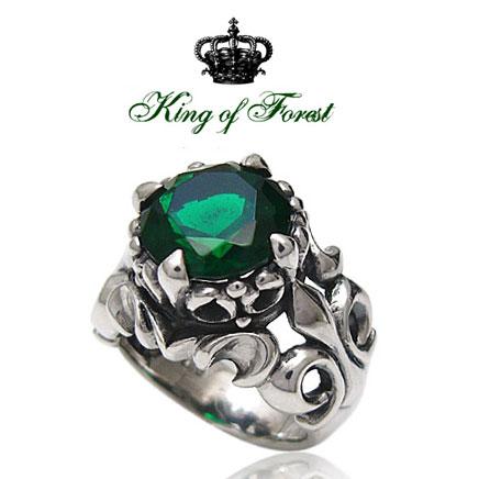 ◆r0545■深緑のクラウン - King of for...