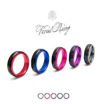 メール便なら送料無料! sr0102 ステンレスリング メンズ レディース 指輪 選べる5カラー ヴィヴィッドカラーで日常に彩を! リング アルミニウム レッド ブルー ピンク パープル グレー 金属アレルギー対応