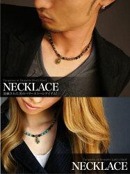 天然石/ネックレス/カッコいい/カジュアル/シンプル