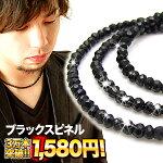 芸能人愛用ブラックスピネルネックレス黒い黒ネックレス