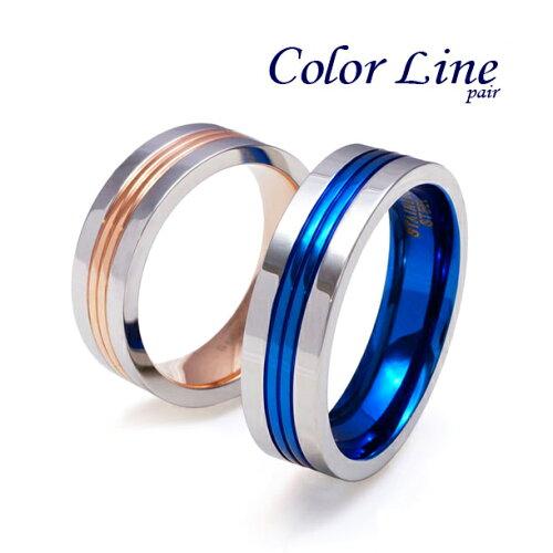 ◆sr0089-pair■美しき-Double Line-ステンレスペアリング●【ギフトBOX付き・ペア...