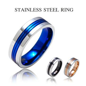 メール便なら送料無料! sr0089 ステンレスリング メンズ シルバーアクセサリー2PIECES人気アイテム 新しいアクセサリーのColor Blue Lineステンレスリング 指輪 レディース ブルー ブラック ピンクゴールド