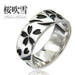 シルバーリング/指輪/メンズ/桜吹雪/桜/さくら/サクラ/和/花びら