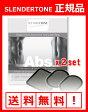 スレンダートーン パッド 正規品 2セット(6枚)スレンダートーンエボリューション、プレミアム、スポーツ、スレンダートーンシェイプ ベルトタイプ全て対応 SLENDERTONE 交換パット