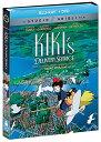 魔女の宅急便 ブルーレイ DVD 2枚組ボックス 宮崎駿 ジブリ 北米正規品