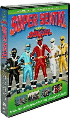 忍者戦隊カクレンジャー スーパー戦隊シリーズ 北米版 DVD-BOX
