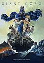 巨神ゴーグ 【DVD】北米版