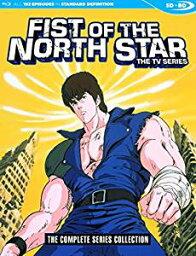 世紀末救世主伝説 北斗の拳 ブルーレイ 北米版