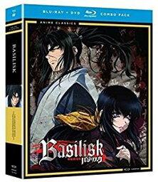 バジリスク 甲賀忍法帖 ブルーレイ+DVDセット 北米版