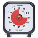 送料無料 タイムタイマー アラーム付き 時計 Sサイズ 時間