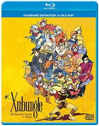 戦闘メカ ザブングル 全50話 劇場版BOX ブルーレイ 北米版