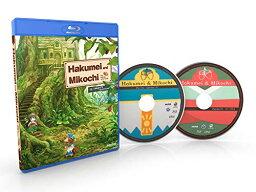 ハクメイとミコチ 全12回 OVAセット ブルーレイ 北米版