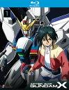 機動新世紀ガンダムX コレクション1 1-19話BOXセット...