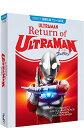 帰ってきたウルトラマン 全51話BOXセット ブルーレイ【Blu-ray】 - ツーアール 楽天市場店