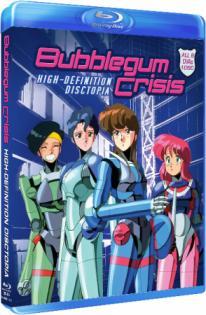 アニメ, TVアニメ  OVA8BOX Blu-ray