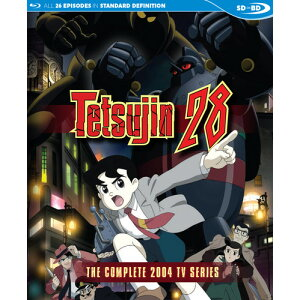 Tetsujin 28 № 2004 Аниме Все 26 серий BOX set Blu-ray [Blu-ray]