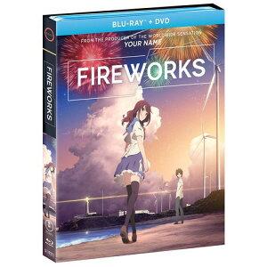 पटाखे लॉन्च करें, क्या आप नीचे से या साइड से देखते हैं एनीमेशन मूवी संस्करण कॉम्बो पैक ब्लू-रे + डीवीडी सेट [ब्लू-रे]